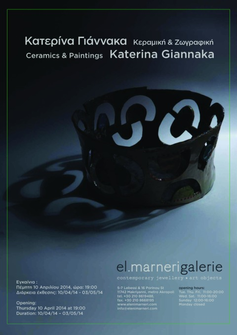 A3 KATERINA GIANNAKA copy
